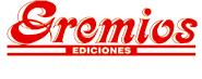 Gremios Medina
